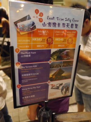 hongkong-tram-035