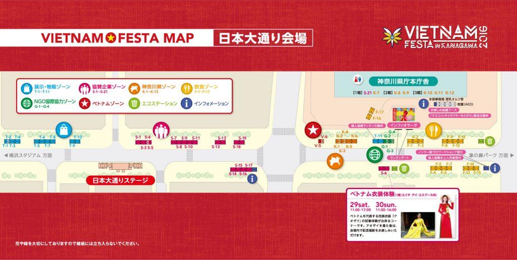 vietnam_map