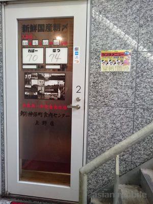 yakiniku004