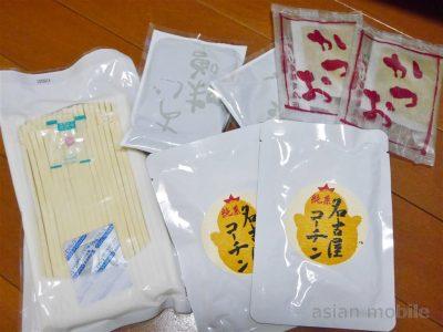 yamamotoya013