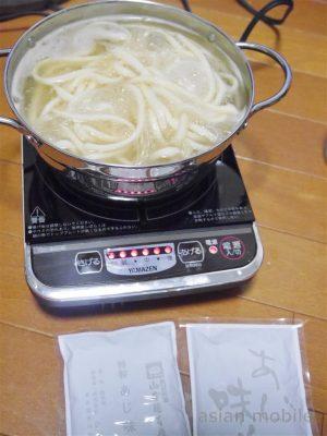 yamamotoya016