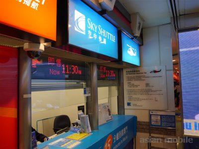 hk-ferry-macao-006