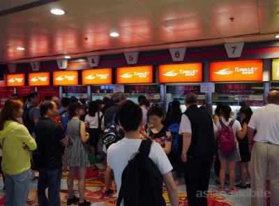 hk-ferry-macao-007