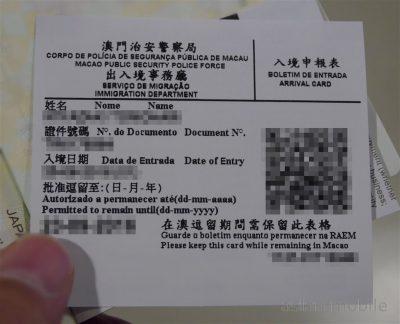 hk-ferry-macao-028