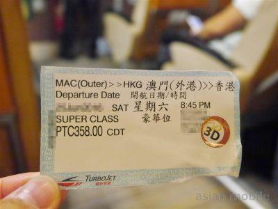 hk-ferry-macao-031
