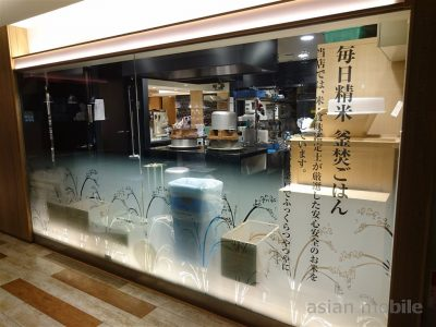 sachifukuya-019